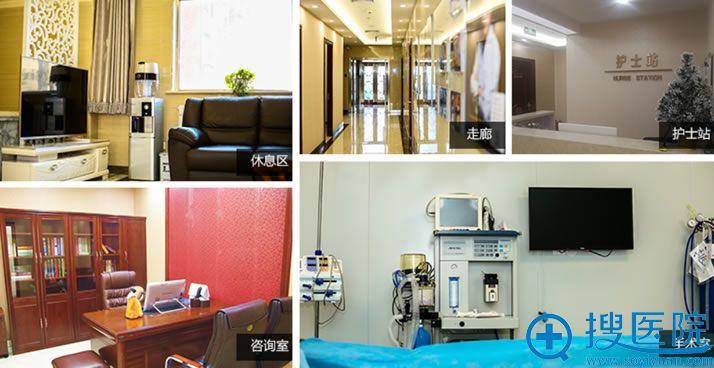 北京柏丽整形医院环境图