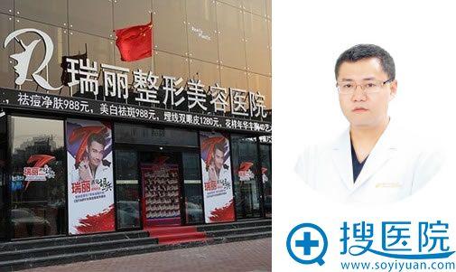 黑龙江瑞丽杨永胜假体丰胸多少钱