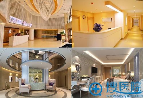 遵义韩美美容整形医院环境图