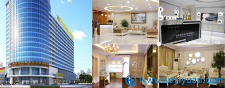 武汉五洲整形美容医院环境图