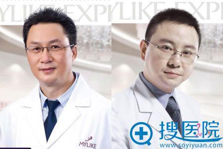 昆明华美美莱隆胸专家夏国兴和余龙