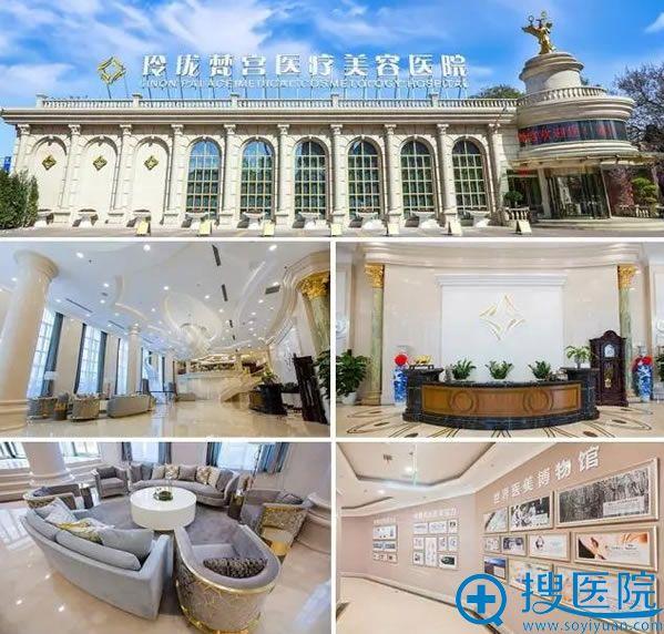 北京玲珑梵宫医疗美容医院环境图
