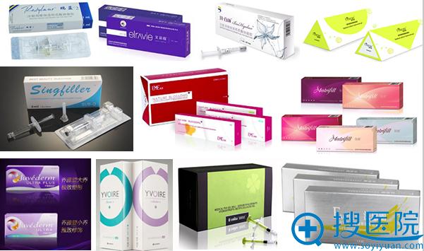 各个品牌的玻尿酸