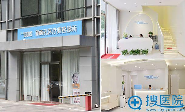 北京新面孔医疗美容环境怎么样