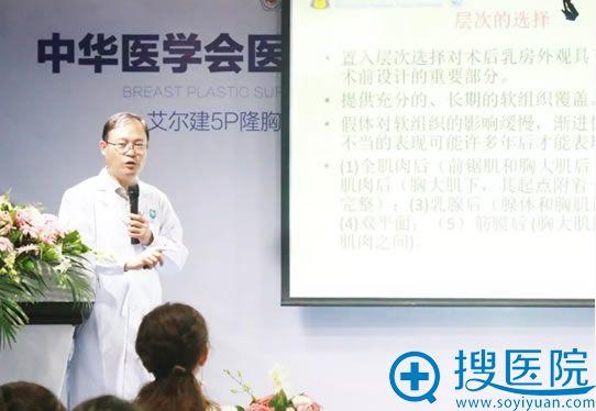 隆胸大师亓发芝分享隆胸技术