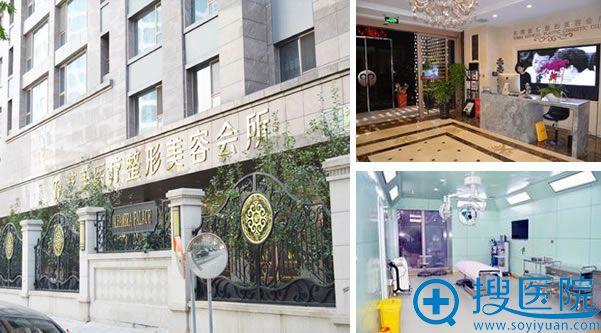 北京艺美整形医院环境怎么样