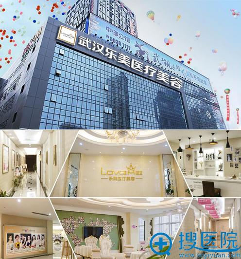 武汉乐清市乐美医疗美容整形诊所环境