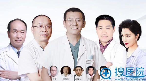 北京卓颜蕊丽整形医生团队