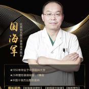 国海军现在北京达美如艺坐诊了,请问他做吸脂和脂肪隆胸怎么样