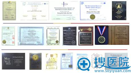 上海首尔丽格荣誉资质证书