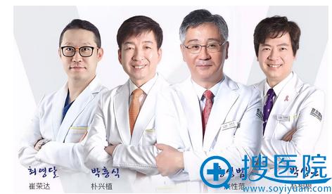 上海首尔丽格颌面整形医生团队