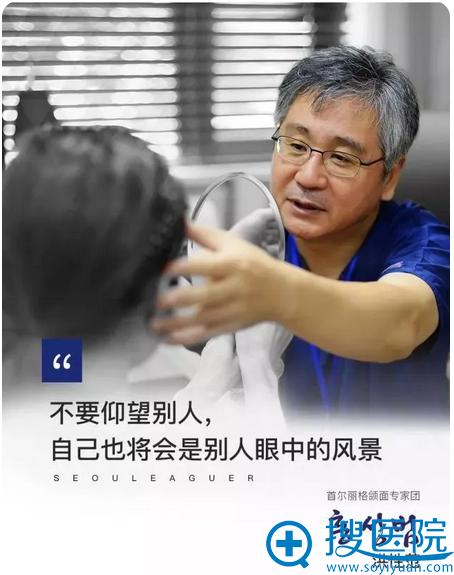 上海首尔丽格洪性范院长