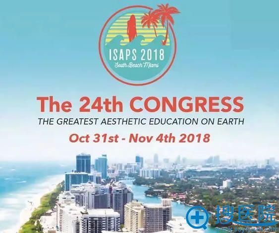 2018年第二十四届ISAPS会议