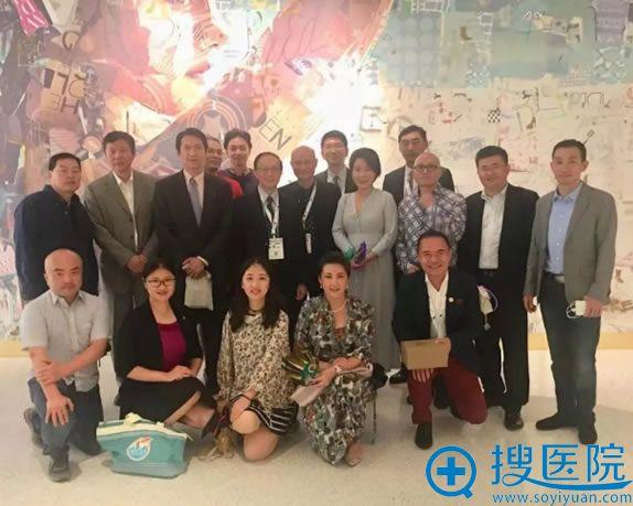 北京联合丽格杨大平院长在ISAPS会议