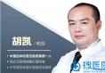 11月16日胡凯教授莅临泉州海峡与郭永军院长联合坐诊共塑美鼻