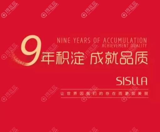 北京新星靓学院路总院成立8年了