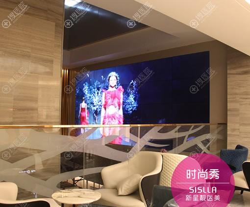 新星靓国贸分院LED时尚秀