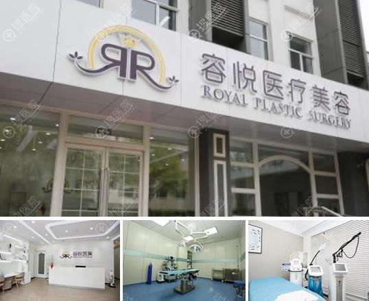 北京亚楠容悦医疗美容医院环境怎么样