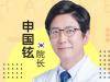 珠海韩妃整形美容医院申国铉怎么样?看他双眼皮修复效果好吗