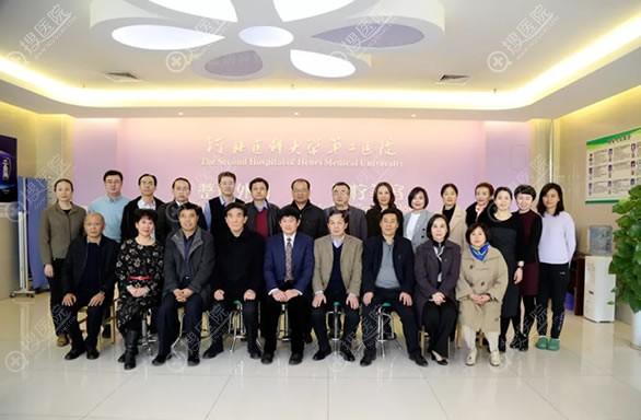 河北省整形美容协会2018年届第二次常务理事会议
