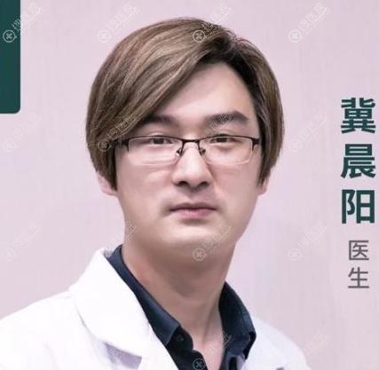 广州军美整形医院——冀晨阳医生