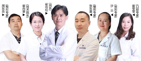 合肥新地医疗美容整形医院