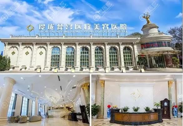 北京玲珑梵宫整形医院环境图