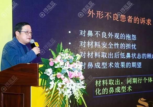 北京丽都吴玉家教授讲鼻整形技术