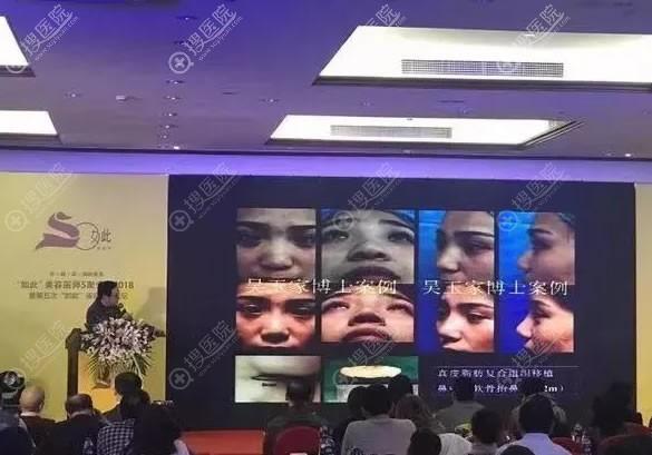 北京丽都吴玉家博士分享鼻整形案例