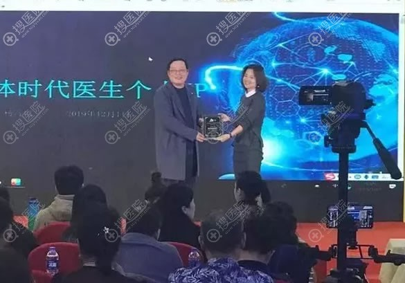 北京丽都吴玉家教授为嘉宾颁奖