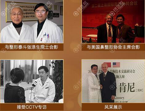 四川成都西婵胡山医生获得荣誉