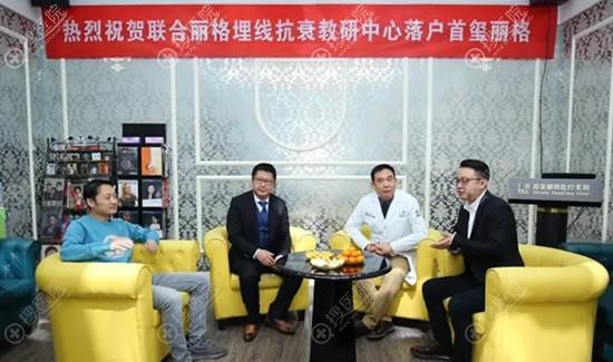 联合丽格集团董事长李滨发表讲话