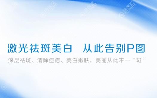北京丰联丽格发布双波微秒祛斑激光