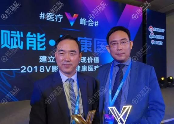 北京首玺丽格韩胜院长荣获奖杯
