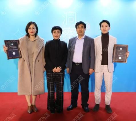 北京联合丽格参加第四届亚太医美颁奖典礼