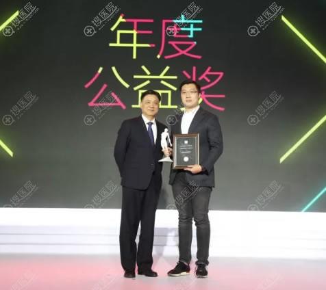 北京联合丽格获得2018年度公益奖