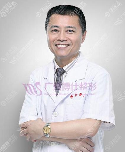 广州博仕整形美容门诊部张建军院长