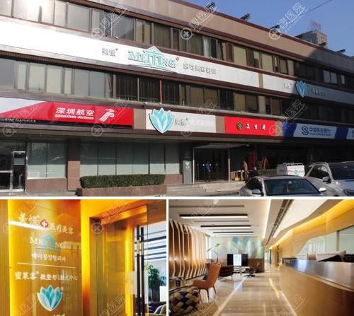 北京美憬整形医院环境怎么样