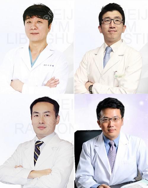北京美憬整形医院医生团队