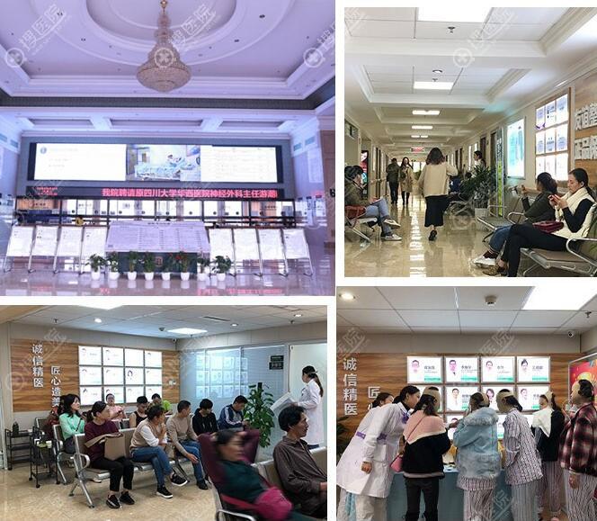四川友谊医院整形美容科环境图