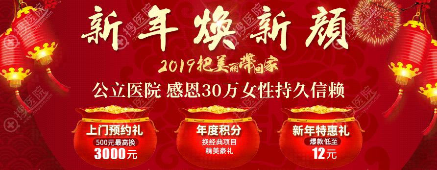 广州市荔湾区人民医院整形美容价格表
