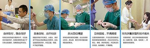 成都玉之光黄开亮鼻综合手术过程图