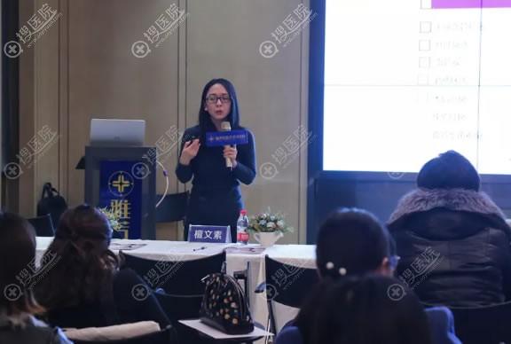 赛诺龙中国区产品经理赵玲玲分享