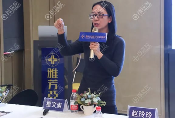 赛诺龙中国区翠绿宝石激光产品经理赵玲玲