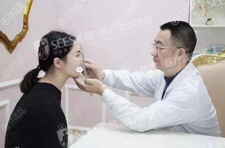 深圳希思整形医院李俊医生面诊设计手术方案