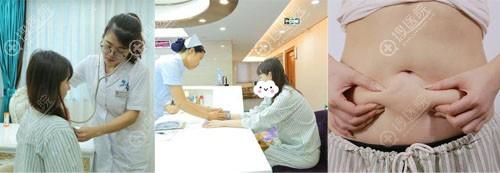 广州曙光万友望自体脂肪隆胸术前体检过程