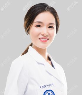深圳享美瑞尼丝整形美容医院胡珍珍