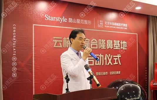 北京米扬丽格巫文云讲解云梯式鼻综合隆鼻