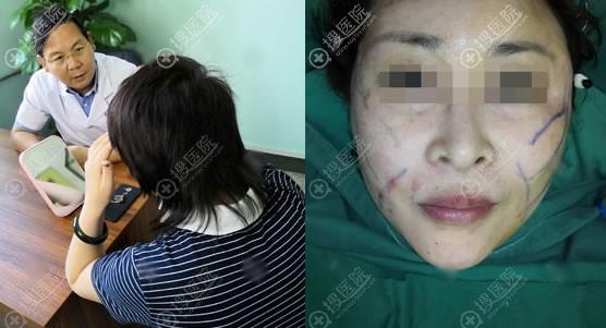 北京东方医院祝东升面诊过程