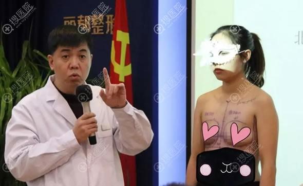 才杰教授现场讲解假体隆胸过程